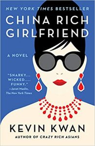 China Rich Girlfriend Audiobook