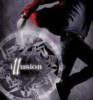 illusion audiobook